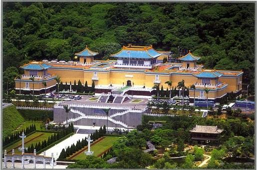 capital-of-taiwan-national-palace-museum