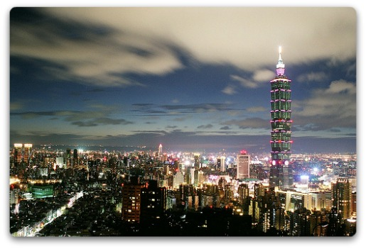 capital-of-taiwan-taipei