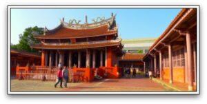 tainan-taiwan-confucius-temple