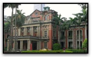 taiwan-doctors-medical-tourism-taiwan-old-ntu-hospital