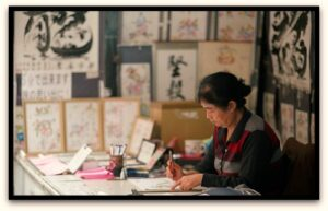 taiwan-language-calligraphy