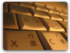 taiwan-language-keyboard